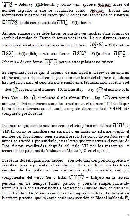 tretagramaton-6